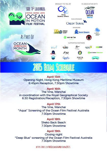 Schedule Flyer-0331-new-02