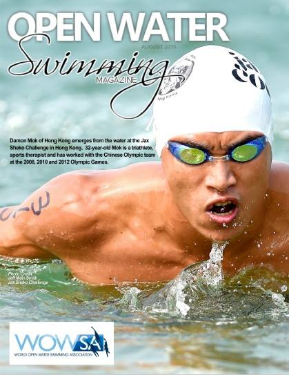 openwaterswimming-cover-aug2015