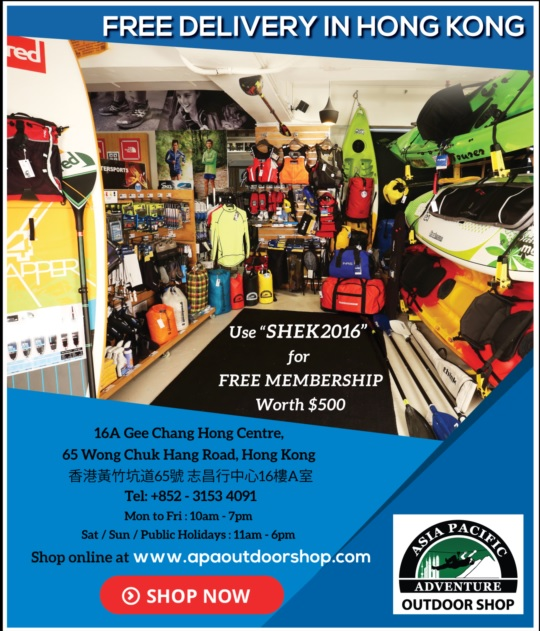 apaoutdoorshop2016