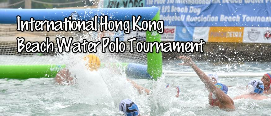 International Hong Kong Beach Water Polo Tournament